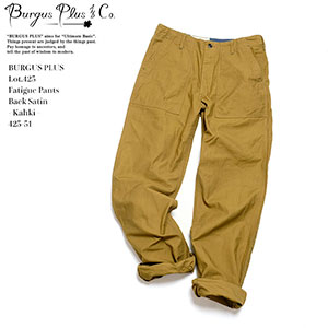 BURGUS PLUS Fatigue Pants