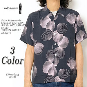 DUKE KAHANAMOKU HAWAIIAN SHIRTS DUKE'S SHELL