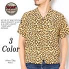 STAR OF HOLLYWOOD オープンシャツ