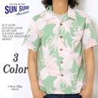 SUN SURF ハワイアンシャツ