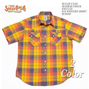 SUGAR CANE S/S ウエスタンシャツ