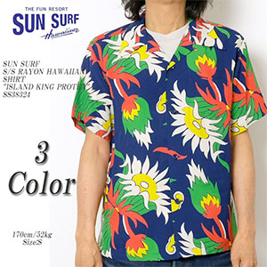 SUN SURF HAWAIIAN SHIRT ISLAND KING PROTEA