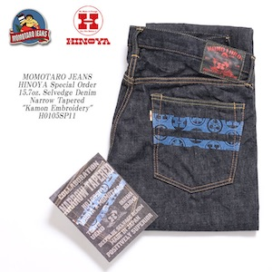 HINOYA SPECIAL ORDER JEANS NARROW TAPARED KAMON EMBROIDERY H0105SP11
