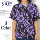 SUN SURF S/S RAYON HAWAIIAN SHIRT