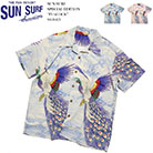 SUN SURF