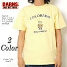 BARNS S/S T-shirt