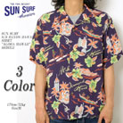 SUN SURF S/S HAWAIIAN SHIRT