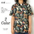 衣櫻 半袖レギュラーシャツ