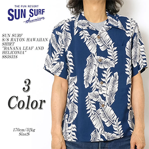 SUN SURF S/S HAWAIIAN SHIRT HINOYA BANANA LEAF AND HELICONIA