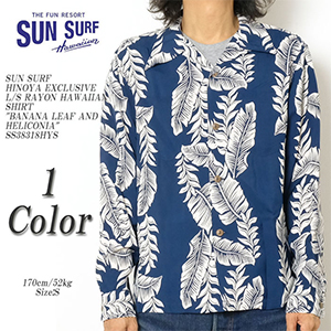 SUN SURF L/S HAWAIIAN SHIRT HINOYA 別注モデル BANANA LEAF AND HELICONIA