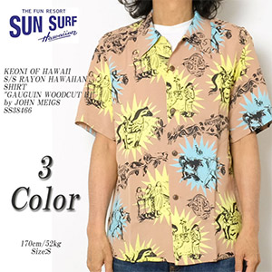 KEONI OF HAWAII S/S RAYON HAWAIIAN SHIRT GAUGUIN WOODCUT III by JOHN MEIGS SS38466