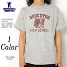 warehouse tee 4601bru-20
