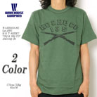 warehouse tee 4601hq-20