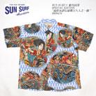 SUN SURF ss38470