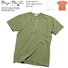 BURGUS PLUS S/S T-SHIRT