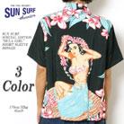 SUN SURF SS38423