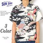 SUN SURF SS38418