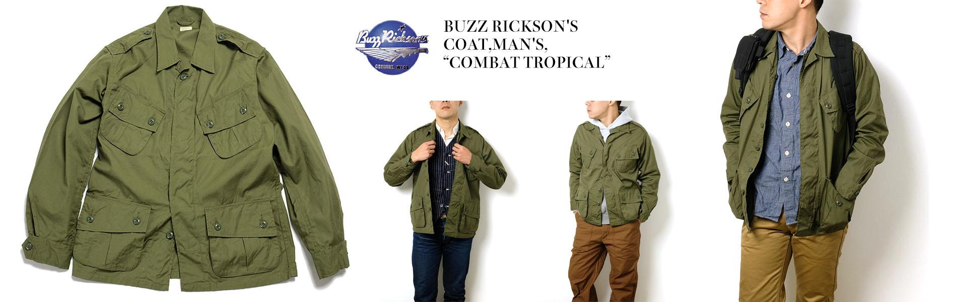 Buzz Rickson's Combat Tropical