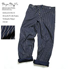 BURGUS PLUS French Work Pants