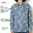 衣櫻 長袖レギュラーシャツ