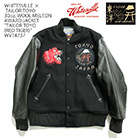 WHITESVILLE AWARD JACKET