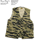 BURGUS PLUS Hunting Vest