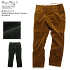 BURGUS PLUS Corduroy Trousers