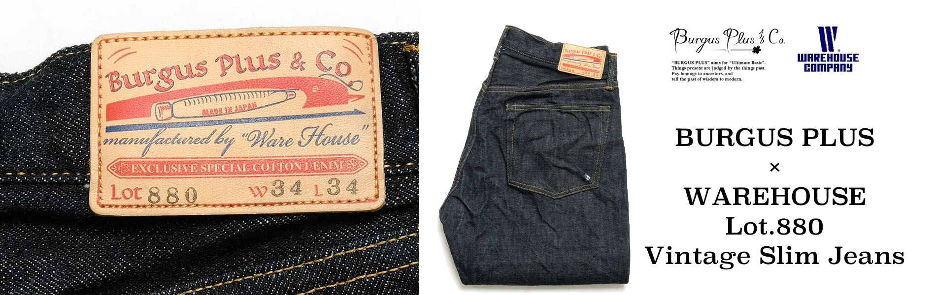 BURGUS PLUS × WAREHOUSE Vintage Slim JeansLot.880