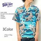 SUN SURF ss38581