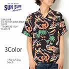 SUN SURF ss38578