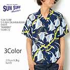 SUN SURF ss38572