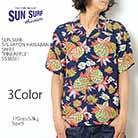 SUN SURF ss38561