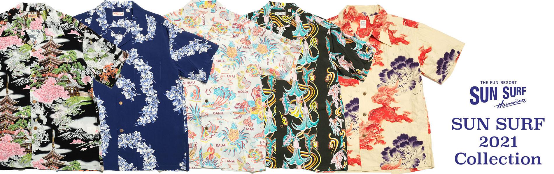 SUN SURF Hawaiian Shirts 2021 サンサーフアロハシャツ