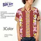 SUN SURF ss38568