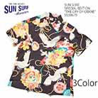SUN SURF ss38679