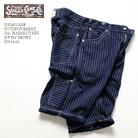 SUGAR CANE SC51443