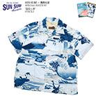 SUN SURF SS38712
