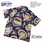 SUN SURF ss38681