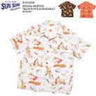 SUN SURF SS38680