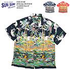 SUN SURF SS38682
