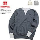HINOYA h-0088sp